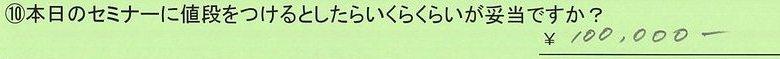04nedan-kanagawakenkawasakishi-kawadu.jpg