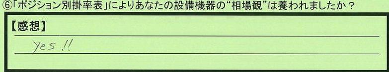 04soubakan-kanagawakenkawasakishi-kawadu.jpg