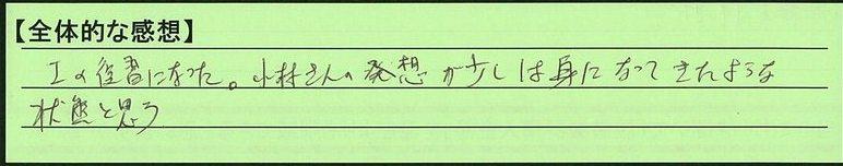 06zentai-tokyototoshimaku-ja.jpg