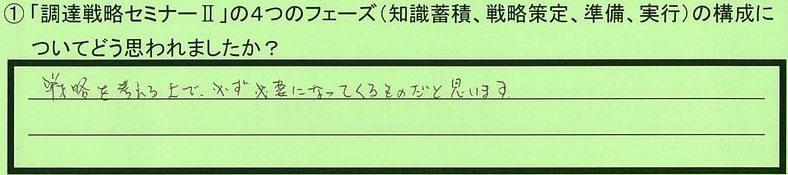 10kousei-tokyotoadachiku-shinoda.jpg