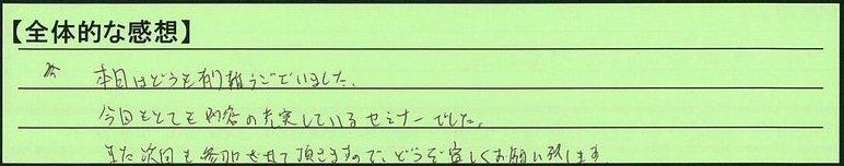 10zentai-tokyotoadachiku-shinoda.jpg