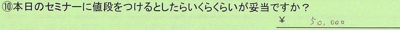 13nedan-tokyotohachioujishi-tt.jpg