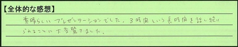 13zentai-tokyotohachioujishi-tt.jpg