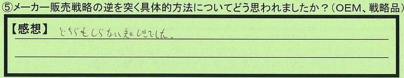 15houhou-kanawagakenkawasakishi-jy.jpg