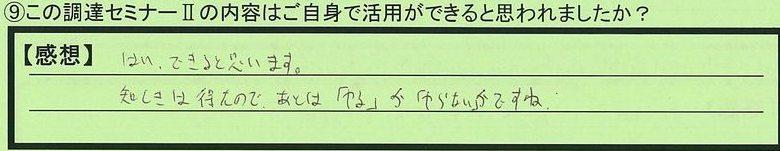 15katuyou-kanawagakenkawasakishi-jy.jpg