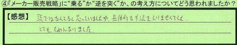 15senryaku-kanawagakenkawasakishi-jy.jpg
