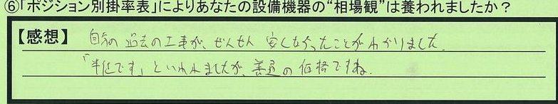 15soubakan-kanawagakenkawasakishi-jy.jpg