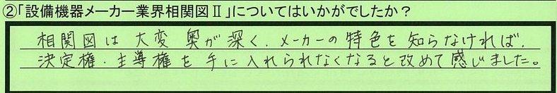 16soukanzu-hokaidohoroizumigun-yw.jpg