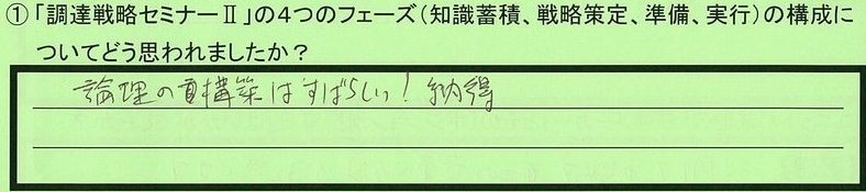 21kousei-tokyotosinjukuku-kimura.jpg