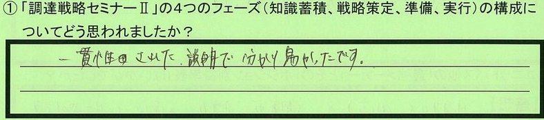 22kousei-aichikentoyodashi-am.jpg