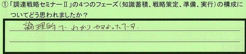 23kousei-aichikentoyodashi-yh.jpg