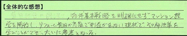 24zentai-tokumeikibou.jpg