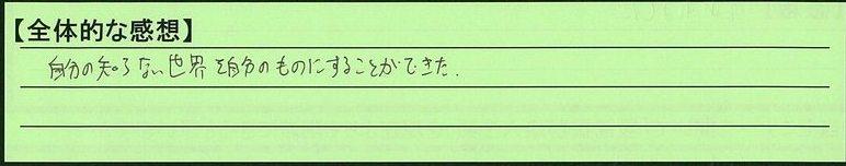25zentai-tokyotosuginamiku-moriyama.jpg