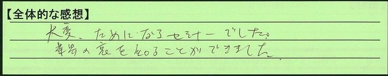 28zentai-tokumeikibou.jpg
