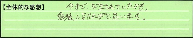 29zentai-tokyotoedogawaku-ts.jpg