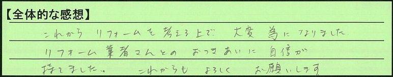 31zentai-tn.jpg