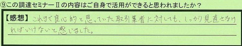 32katuyou-oosakafuoosakashi-mf.jpg