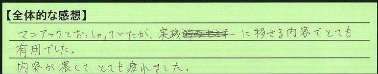 32zentai-oosakafuoosakashi-mf.jpg
