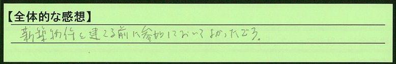 09zentai-tokyotootaku-yo.jpg