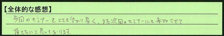 12zentai-tokyotoadachiku-shinoda.jpg