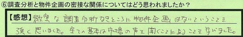01kankei-kanagawakenyokohamashi-kadowaki.jpg