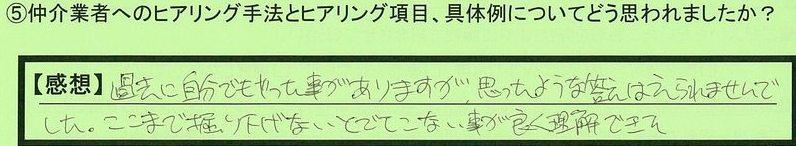 03hear-tokyotomeguroku-th.jpg