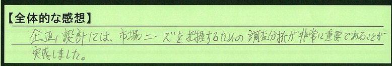 06zentai-tokyotootaku-eh.jpg