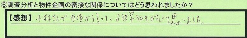 08kankei-aichikennagoyashi-tk.jpg
