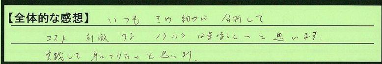 09zentai-hokaidohoroizumigun-watanabe.jpg