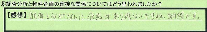 10kankei-aichikennagoyashi-mi.jpg