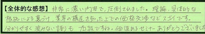 10zentai-aichikennagoyashi-mi.jpg