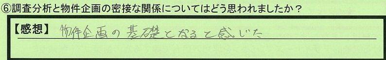 12kankei-kumamotoken-ta.jpg