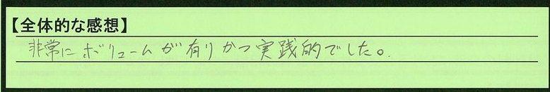 12zentai-kumamotoken-ta.jpg