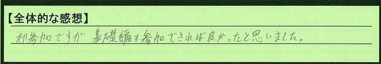 15zentai-kansoudake.jpg