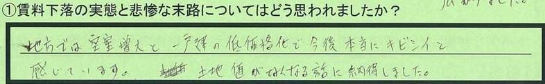 01matsuro-tokumeikibou01.jpg