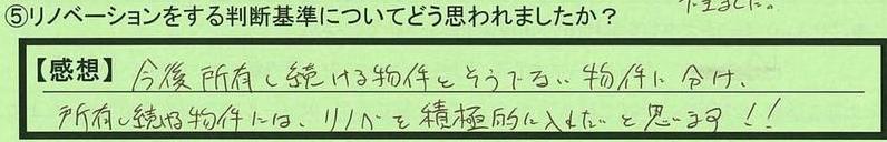 03kijun-aichikentoyotashi-hisakado.jpg