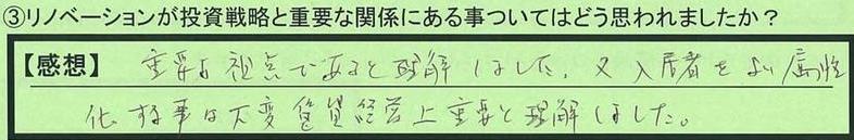 04kankei-gifukentajimishi-sato.jpg