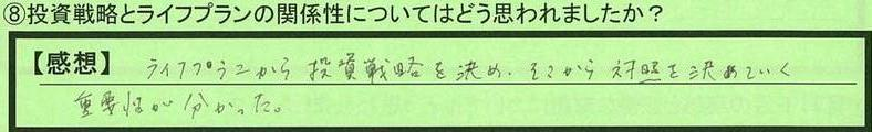 06kankeisei-gijukenmizuhosi-sm.jpg