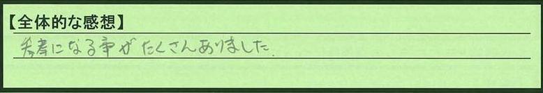 07zentai-tokumeikibou.jpg