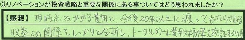 08kankei-aomorikenaomorisi-hk.jpg