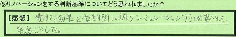 08kijun-aomorikenaomorisi-hk.jpg