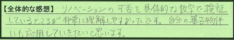 08zentai-aomorikenaomorisi-hk.jpg