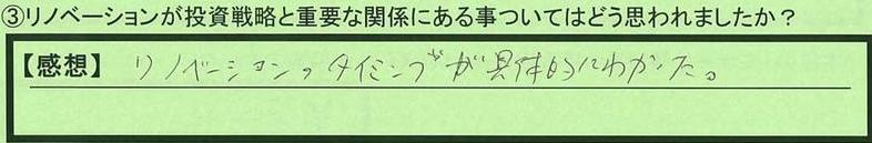 10kankei-tokyotosumidaku-hs.jpg