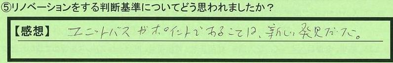 10kijun-tokyotosumidaku-hs.jpg