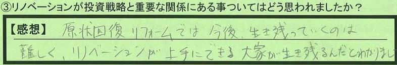 11kankei-aichikennagoyashi-hm.jpg