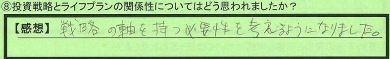 11kankeisei-aichikennagoyashi-hm.jpg