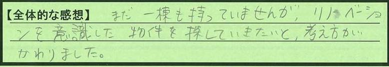 11zentai-aichikennagoyashi-hm.jpg