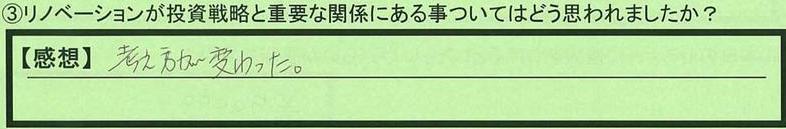 12kankei-aichikennishioshi-yoshimi.jpg
