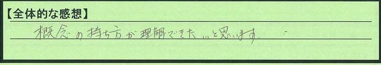17zentai-aichikennaogyashi-miwa.jpg