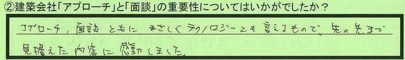 03mendan-kanagawakenyokohamashi-kadota.jpg